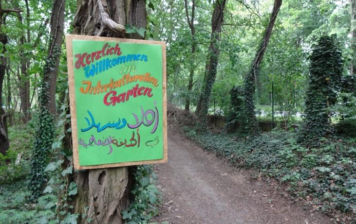 Garten der Kulturen in Berlin